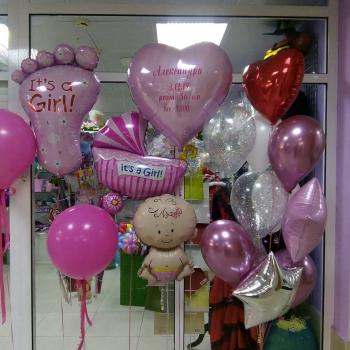"""Воздушные шары """"На выписку № 5"""""""