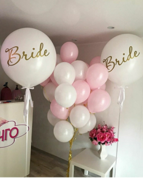 """Воздушные шары """"Bride"""""""