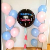 """Воздушные шары """"Мальчик или девочка 2"""""""