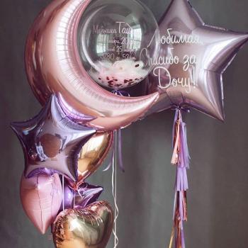"""Воздушные шары """"Сиреневый 010"""""""