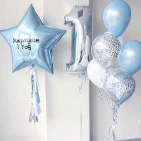 """Воздушные шары """"Чудесный день"""""""