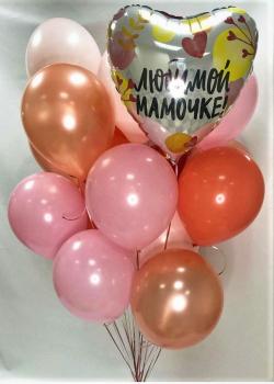 """Воздушные шары """"Любимой Мамочке """""""