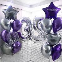 """Воздушные шары """"Фиолетовый 01"""""""