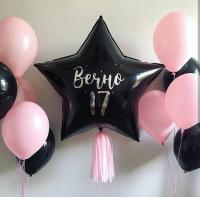 """Воздушные шары """"17"""""""