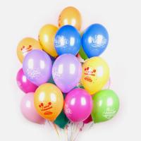 """Воздушные шары """"C Днем Рождения"""""""