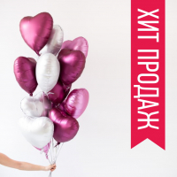 "Воздушные шары ""Sweet heart"""