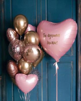 """Воздушные шары """"Розовая любовь"""""""