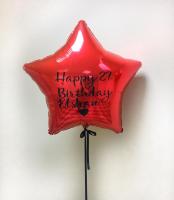 """Воздушные шары """"Шар 81 см Фольгированная звезда с надписью на атласной ленте с утяжелителем 1 шт."""""""