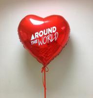 """Воздушные шары """"Шар 81 см Фольгированное сердце с надписью на атласной ленте с утяжелителем 1 шт."""""""