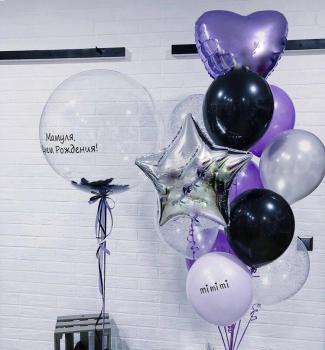 """Воздушные шары """"№14"""""""