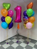 """Воздушные шары """"Яркий день рождения!"""""""