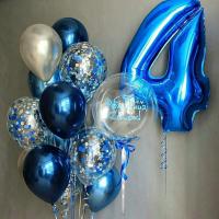 """Воздушные шары """"Красивый синий"""""""